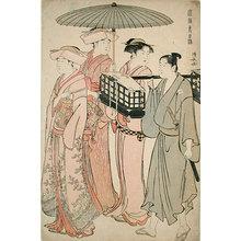 鳥居清長: Customs of the Eastern Capital (Fuzoku Azuma no Nishiki) - Scholten Japanese Art