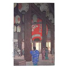 Yoshida Toshi: Ishiyama Temple (Ishiyamadera) - Scholten Japanese Art