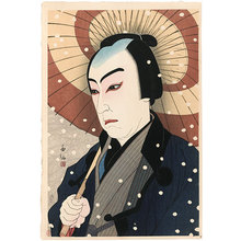 名取春仙: Collection of Shunsen Portraits: Sawamura Sojuro VII as Narihira Reizo (Shunsen Nigao-e Shu: Sawamura Sojuro VII) - Scholten Japanese Art