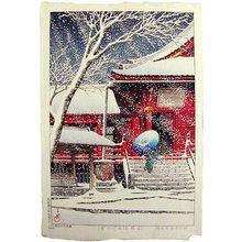 川瀬巴水: Snow at Kiyomizu Hall in Ueno (Ueno Kiyomizudo no yuki) - Scholten Japanese Art