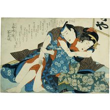 渓斉英泉: Grass on the Way of Love (Koi no michikusa) - Scholten Japanese Art