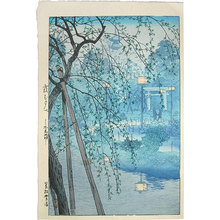 笠松紫浪: Hazy Evening at the Edge of Shinobazu Pond (Kasumu Yube, Shinobazu Chihan) - Scholten Japanese Art