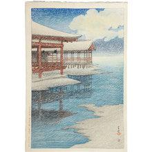 Kawase Hasui: Souvenirs of Travel, Second Series: Snow from a Clear Sky, Miyajima (Tabi miyage dainishu: Seiten no yuki, Miyajima) - Scholten Japanese Art