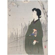 武内桂舟: Hazy Moon (Oborozuki) - Scholten Japanese Art