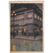 笠松紫浪: Shinbashi in Rain (Ame no Shinbashi) - Scholten Japanese Art
