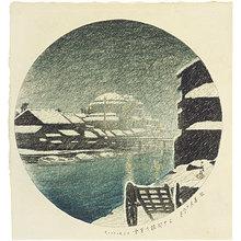 Kawase Hasui: Twelve Months of Tokyo: Evening Snow at Sanjukken Canal (Tokyo junikagetsu: Sanjugenbori no bosetsu) - Scholten Japanese Art