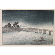 伊東深水: Eight Views of Omi: Karahashi Bridge, Seta (Omi hakkei no uchi: Seta no Karahashi) verso seal - Scholten Japanese Art