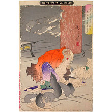 月岡芳年: New Forms of Thirty-Six Ghosts: Priest Raigo of Miidera (temple) (Shinkei Sanjurokkaisen: Mii-dera Raigo-ajari akunen nezumi to henzuru zu) - Scholten Japanese Art