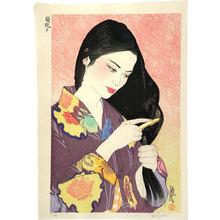 Paul Binnie: Hair Combing (Kamisuki) - Scholten Japanese Art