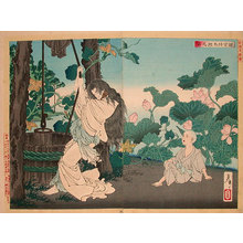 月岡芳年: New Selection of Eastern Brocade Pictures: The Story of Tamiya Botaro (Shinsen axuma nishiki-e: Tamiya Botaro no hanashi) - Scholten Japanese Art