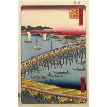 歌川広重: One Hundred Famous Views of Edo: Ryogoku Bridge and the Great Riverbank (Meisho Edo hyakkei: Ryogokubashi Okawabata) - Scholten Japanese Art