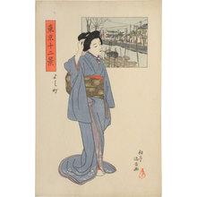 石井柏亭: Twelve Views of Tokyo: Yoshicho (Tokyo Junikei: Yoshicho) - Scholten Japanese Art