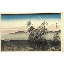 橋口五葉: Evening Moon at Kobe (Kobe no yoizuki) verso seal - Scholten Japanese Art
