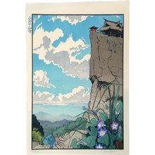 Paul Binnie: Famous Views of Japan: Mountain Temple in Yamagata (Nihon meisho zu-e: Yamagata no yamadera) - Scholten Japanese Art