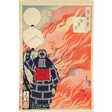 月岡芳年: One Hundred Aspects of the Moon: Moon and Smoke (Tsuki hyakushi: enchu no tsuki) - Scholten Japanese Art