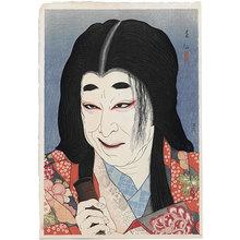 Natori Shunsen: Collection of Shunsen Portraits: Nakamura Utaemon V as Yodogimi (Shunsen Nigao-e Shu: Nakamura Utaemon V) - Scholten Japanese Art