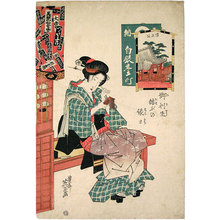 渓斉英泉: Festival Days of Nuptial-tie Temples: Seishoko Temple at Shirogane (Gorishô musubu no ennichi: Shirogane komachi, Seishoko) - Scholten Japanese Art