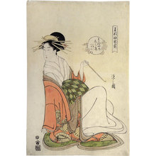 Hosoda Eishi: Fashions as Fresh as Young Leaves: Shiratsuyu (Wakana hatsu-isho: Shiratsuyu- Isoji, Isono) - Scholten Japanese Art