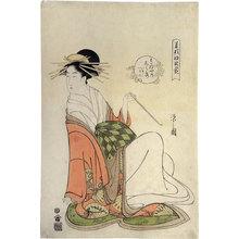 細田栄之: Fashions as Fresh as Young Leaves: Shiratsuyu (Wakana hatsu-isho: Shiratsuyu- Isoji, Isono) - Scholten Japanese Art