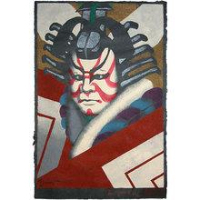 Paul Binnie: The Famous 18 Plays: 'Wait a Moment' (Kabuki ju-hachiban: Shibaraku) - Scholten Japanese Art