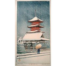 Kawase Hasui: Snow at Ueno Toshogu Shrine (Ueno Toshogu) - Scholten Japanese Art