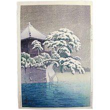 Kawase Hasui: Snow at Godaido Temple in Matsushima (Matsushima Godaido no yuki) - Scholten Japanese Art