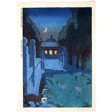 Paul Binnie: Snow, Moon and Flowers in Downtown Tokyo: Moon at Shinobazu (Shitamachi setsugekka: Shinobazu no tsuki) - Scholten Japanese Art