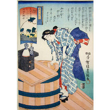 歌川国貞: Calendrical Notations: Calendrical Notations, Parody of the Twelve Months of the Ise Calendar: July, Cleaning a Well (Reki chu dan zukushi: Nozuku, Ise goyomi mitate juni choku: Fumizuki no Sarashi-i) - Scholten Japanese Art