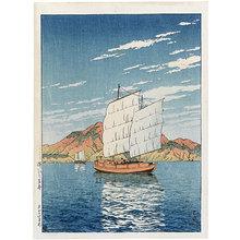 川瀬巴水: Selection of Scenes from Japan: Boat Transporting Rocks, Bingo (Nihon fukei senshu: Bingo no Iwafune) - Scholten Japanese Art