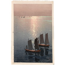 吉田博: The Inland Sea Series: Glittering Sea (darker palette) (Seto uchi kaishu: Hikaru Umi) - Scholten Japanese Art