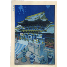 Paul Binnie: Famous Views of Japan: Night View of Yomeimon Gate (Nihon meisho zu-e: Yomeimon) - Scholten Japanese Art