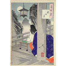 Tsukioka Yoshitoshi: One Hundred Aspects of the Moon: Ishiyama Moon (Tsuki hyakushi: Ishiyama no tsuki) - Scholten Japanese Art