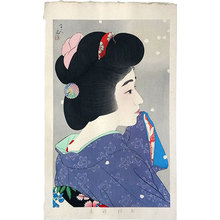 鳥居言人: Hazy Moon in the Spring (Oboroharu) - Scholten Japanese Art