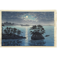 Kawase Hasui: Collection of scenic views of Japan, eastern Japan edition: Matsushima, Futagojima (Nihon fukei shu higashi Nihon hen: Matsushima Futagojima) - Scholten Japanese Art