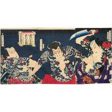 豊原国周: Ichimura Uzaemon XIII, Nakamura Shikan IV, and Sawamura Tossho II (right to left) - Scholten Japanese Art