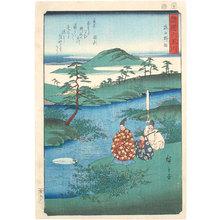 歌川広重: Six Crystal Rivers in Various Provinces: The Noji Tama River (Shokoku Mutamagawa: Omi Noji) - Scholten Japanese Art