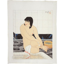 Ishikawa Toraji: Ten Types of Female Nudes: At the Bath (Rajo jusshu: Yokushitsu nite) - Scholten Japanese Art