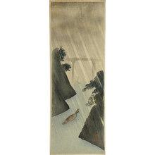 小林清親: Ochanomizu - Scholten Japanese Art