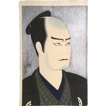 吉川観方: Kanpo's Creative Prints, First Series: Ichikawa Sadanji II as Hishikawa Gengobei (Kanpo Sosaku-Hanga Shu Daiishu: Ichikawa Sadanji II) - Scholten Japanese Art