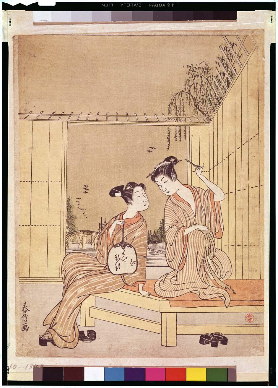 鈴木春信の画像 p1_26
