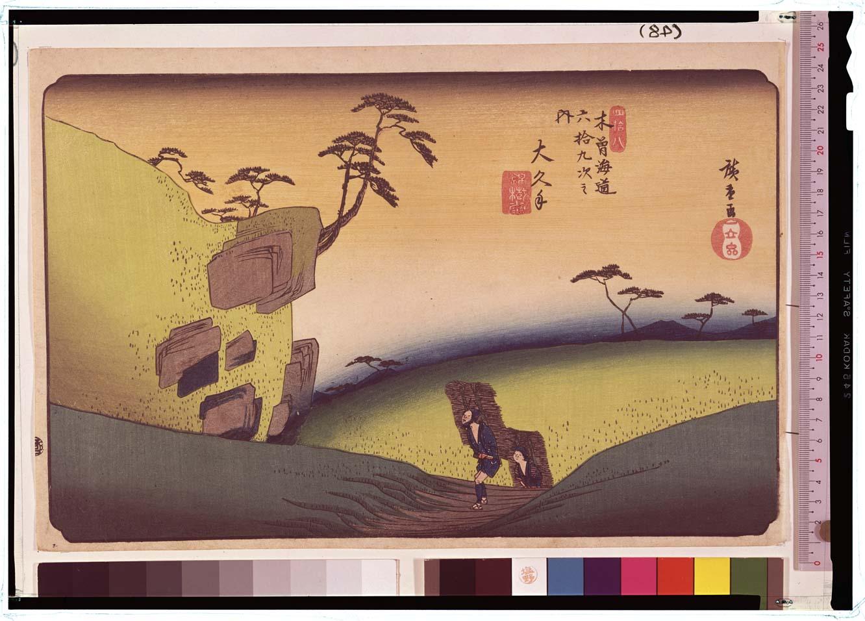 歌川広重の画像 p1_19
