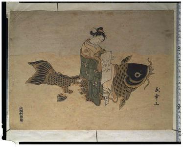 友幸工: - 東京国立博物館