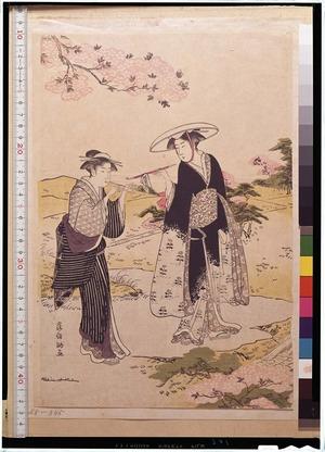 窪俊満: - 東京国立博物館