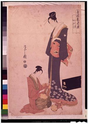 鳥文斎栄之: - 東京国立博物館