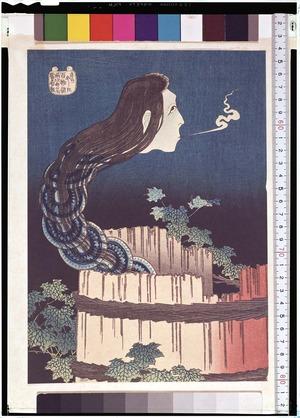 葛飾北斎: - 東京国立博物館