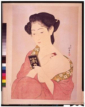 Hashiguchi Goyo: - Tokyo National Museum