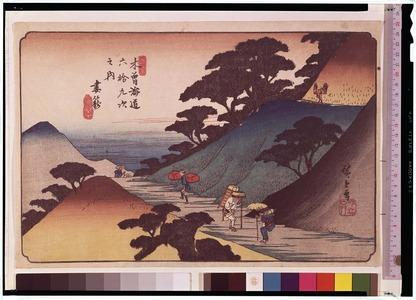 渓斉英泉: - 東京国立博物館