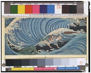 Totoya Hokkei: - Tokyo National Museum