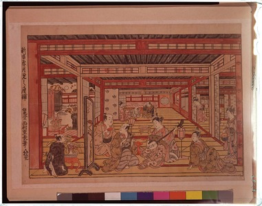 Nishimura Shigenaga: - Tokyo National Museum
