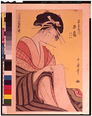 喜多川歌磨: - 東京国立博物館